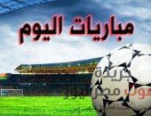 تعرف علي أهم مباريات البطولات الكبري اليوم الأحد 20-10-2019 – ومباريات مشتعلة منتظرة | صوت مصر نيوز