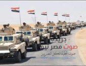 القوات المسلحة تنفذ مناورة عسكرية (قادر 2020) بمشاركة الأسلحة المنضمة حديثاً للقوات المسلحة   صوت مصر نيوز