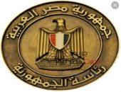 القبض على عصابة تقوم بتزوير ختم شعار الجمهورية |  صوت مصر نيوز