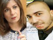 بالتفاصيل .. حادث قتل صيديلي مصري في السعودية .. اضغط على الرابط | صوت مصر نيوز