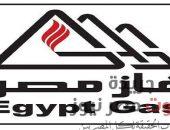 عاجل .. فتح باب التعيينات بشركة غاز مصر 2020 لجميع المؤهلات .. سجل الآن
