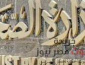تعرف على أكثر المحافظات المصريه إصابة بفيروس كورونا | صوت مصر نيوز
