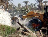 إزالة 5 حالات تعد على أراضي زراعية بقرى مركز ناصرببني سويف   صوت مصر نيوز