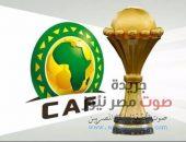 عاجل .. تعرف علي قرعة تصفيات إفريقيا المؤهلة لكأس العالم 2022 | صوت مصر نيوز