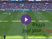 مشاهدة بث مباشر مباراة باريس سان جيرمان وريال مدريد في دوري أبطال أوروبا ( شاهد المباراة من هنا )