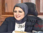 وزيرة الصحة: الرئيس السيسي يؤكد أن مكافحة الإرهاب من أهم حقوق الإنسان | صوت مصر نيوز
