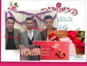 """تهنئة من المستشار """"تامر سلامة"""" إلى المحاسب """"هشام محمد"""" بمناسبة الخطوبه السعيدة  صوت مصر نيوز"""