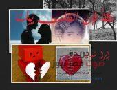 رفقاً فإن القلب يؤلمنا   صوت مصر نيوز