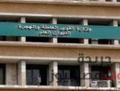 وزارةالقوي العاملة تعلن عن توافر 320 فرصةعمل جديدة التفاصيل داخل الرابط  صوت مصر نيوز
