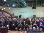 إجراء القرعة العلنية لحجاج بيت الله الحرام بالفيوم   صوت مصر نيوز