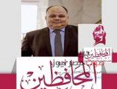 """صوت مصر نيوز تهنئ """"فهمى رأفت الخطيب"""" لتولية أمانه التقييم والمتابعه بحزب المحافظين بالفيوم"""