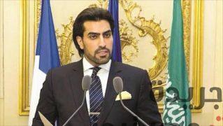 جريدة صوت مصر نيوزتعرف على قضية احتجاز الأمير السعودي سلمان بن