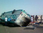 الصحة: ٣٧ مصاباً في حادث اصطدام أتوبيس بطريق سفاجا- قنا ولا وفيات | صوت مصر نيوز