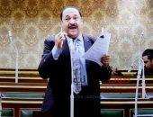 النائب بدوى النويشى: التموين تؤجل تطبيق استهلاك الكهرباء لحذف غير مستحقي الدعم بالبطاقة التموينية | صوت مصر نيوز