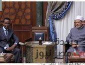 وزير خارجية الصومال :المنهج الأزهري هو طريق الصومال للخروج من نفق التطرف والإرهاب صوت مصر نيوز