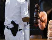 عاجل.. القبض على ضابط مفصول بحوزتة مواد مخدرة | صوت مصر نيوز