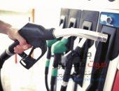 عاجل.. الحكومة تكشف حقيقة تخفيض أسعار البنزين | صوت مصر نيوز