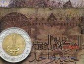 تعرف على مواعيد صرف المرتبات المبكره لشهر مايو الجاري | صوت مصر نيوز
