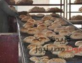 القبض على مدير مخبز استولى على 602 ألف جنيه من أموال الدعم بالقاهرة | صوت مصر نيوز