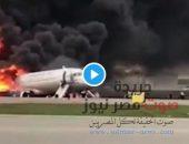 شاهد بالفيديو .. 41 قتيلا في حريق بطائرة هبطت اضطراريا في موسكو   صوت مصر نيوز
