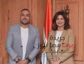 وزيرة الهجرة تستقبل أول عالم فضاء مصري يعمل بالوكالة الألمانية | صوت مصر نيوز
