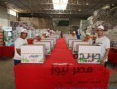 الأورمان تستقبل رمضان بتوزيع كراتين مواد غذائية على 21 ألف أسرة بقرى ونجوع الأقصر | صوت مصر نيوز