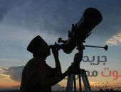 تعرف علي الدول العربية التي يبدأ شهر رمضان بها يوم الثلاثاء وأخرى يبدأ بها غدا  صوت مصر نيوز