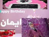 """أسرة تحرير جريدة """"صوت مصر نيوز"""" تهنئ الإعلامية """"إيمان مجدى """" بعيد ميلادها"""