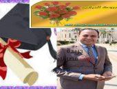 """صوت مصر نيوز تهنئ """"الدكتور عماد عبدالعظيم"""" لترقيته لأستاذ مساعد بكلية الآداب بجامعة الفيوم"""