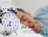 ما هي الأوقات الصحيه للنوم حسب عمرنا   صوت مصر نيوز