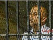 تأجيل طعن محافظ المنوفية السابق | صوت مصر نيوز