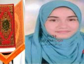 إبنة الفيوم تحصد المركز الأول في مسابقة القرآن الكريم علي مستوي الجمهوريه | صوت مصر نيوز