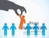 كيف تكون مثالي | صوت مصر نيوز