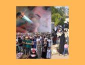 عيد الفطر بين اختلاط الرجال بالنساء في الصلاه واحتفال الشباب بشرب المخدرات وزيارة الناس للقبور   صوت مصر نيوز