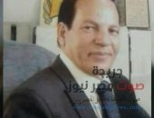 الزواج ومشاكل المجتمع | صوت مصر نيوز