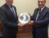 الدمراوي: إنشاء مصنع لتصنيع الأدوية البشرية والبيطرية بأوزبكستان | صوت مصر نيوز