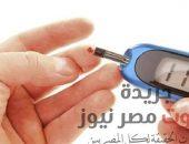 علاج نقص السكر في الدم   صوت مصر نيوز