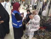 الصحة:عيادات البعثة الطبية للحج بمكة و المدينة تستقبل ٧٣٨٤ حاجا مصريا|صوت مصر نيوز