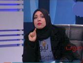 الجميع يبحث عن وهم  لـ نور السبكي | صوت مصر نيوز