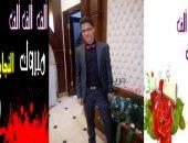 """صوت مصر نيوز تهنئ الصحفية """"شيماء عماد"""" لتفوق شقيقها """"أحمد عماد"""" في الثانوية العامة"""