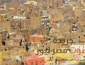 الإسكان تكشف مصير عقارات القرى المبنية قبل 2008 من قانون التصالح |صوت مصر نيوز