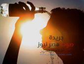 ارتفاع قياسي بدرجات الحرارة أول أيام رمضان وتسجل الأعلى لهذا العام | صوت مصر نيوز