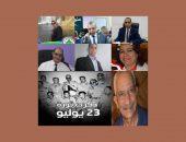 ثورة 23 يوليو 1952.. انتصار الإراده العسكريه والقضاء على الملكيه والتوريث   صوت مصر نيوز
