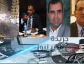 في ذكرى ثورة ٢٣ يوليو .. هل الثورة ناصرة الفقراء ام أصبحت هي والعدم سواء   صوت مصر نيوز