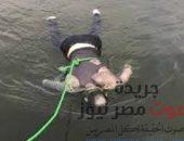 عاجل .. العثور على جثة محامى في حالة انتفاخ بترعة الإبراهيمية   صوت مصر نيوز