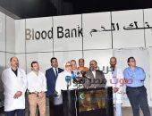 الصحة: إخلاء ٥٤ حالة من معهد الأورام وتوزيعهم على مستشفيات معهد ناصر و دار السلام | صوت مصر نيوز