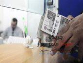 عاجل.. وزارة المالية تقدم صرف مرتبات أبريل عن موعدها .. تعرف على المواعيد   صوت مصر نيوز