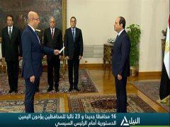 محمد هاني محافظ بني سويف الجديد