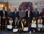 محافظ الفيوم يشهد حفل تخرج دفعة جديدة من طلاب مجمع التعليم التكنولوجي | صوت مصر نيوز