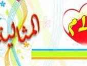 فتح باب التقديم لمسابقة الأم المثالية بمديرية التضامن الإجتماعي بالفيوم | صوت مصر نيوز